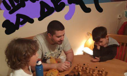 Škola šaha Holi Kids