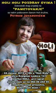 Petar Jovanović Holi Kids pametovanje