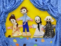 holi škola lutkarstva
