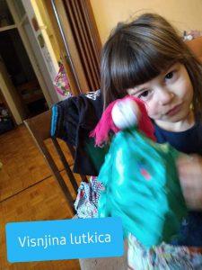 Višnjina online Holi Kids lutkica