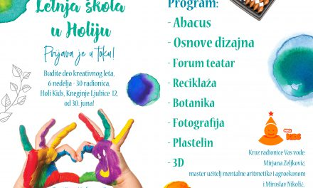 Letnja škola Holi Kids